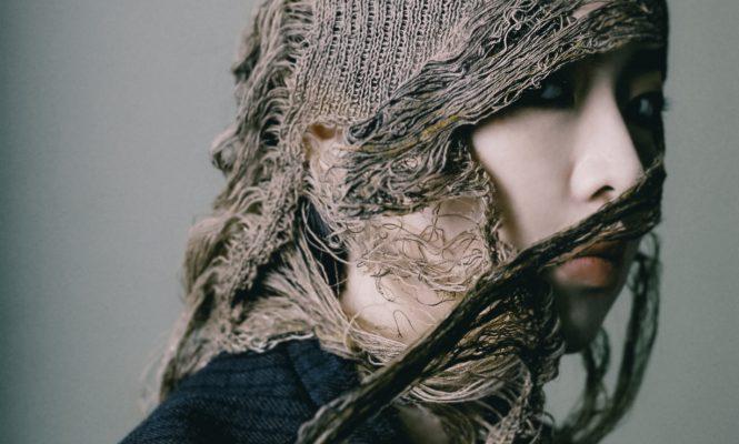 KONA DROPS HER DEBUT EP 'JAMAIS VU'